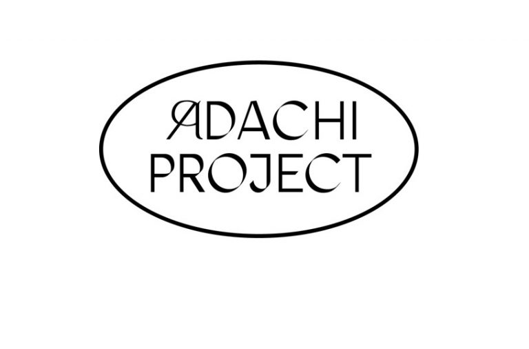 """Adachi Project Releases """"One Eleven Taylor"""", a Documentary Short Depicting Dangerous Conditions at a GEO Group-run For-Profit Halfway House in San Francisco"""